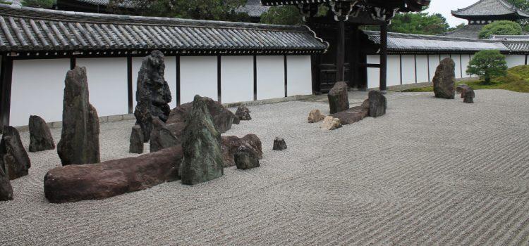 12 – Lo Zen diventa giapponese